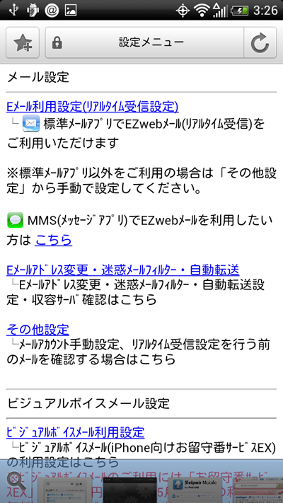 Screenshot_2012-05-11-03-26-07.png