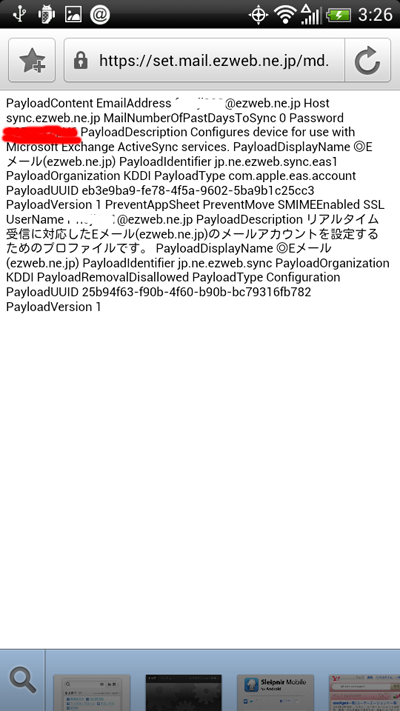 Screenshot_2012-05-11-03-26-32.png