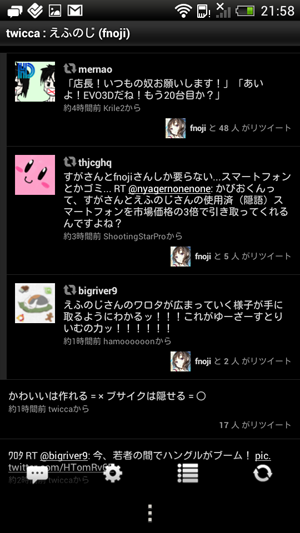 Screenshot_2012-06-10-21-58-07.png