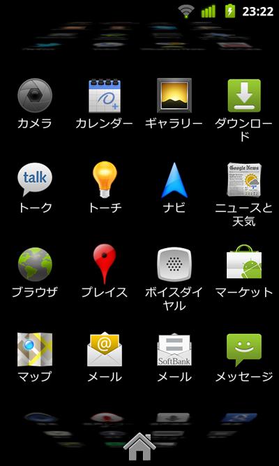 snap20110401_232250.png