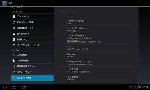 Screenshot_2012-04-11-01-10-44.png