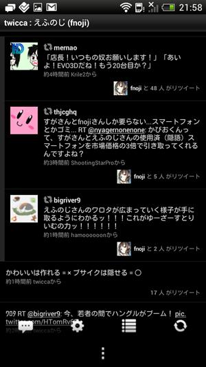 Screenshot_2012-06-10-21-58-07.png